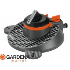 Дождеватель круговой секторный Tango Comfort Gardena 02065-20.000.00