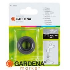 Адаптер (5305) Gardena 05305-20.000.00