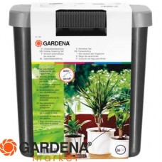 Комплект для полива в выходные дни с емкостью 9 л Gardena 01266-20.000.00