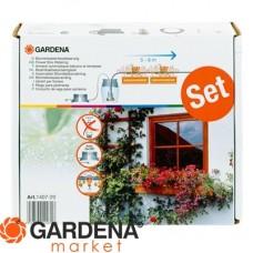 Система микрокапельного полива горшечных растений Gardena 01407-20.000.00
