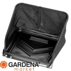 Травосборник. Подходит ко всем типам барабанных газонокосилок Gardena 04029-20.000.00