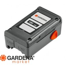 Аккумулятор никель-металл-гидридный 18 В Gardena 08834-20.000.00