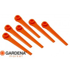 Ножи запасные RotorCut (для триммера для AccuCut (8844), для EasyCut (09823)) Gardena 05368-20.000.00