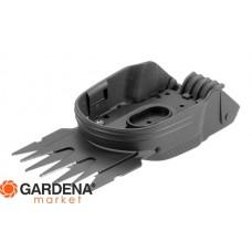 Нож для травы 8 см Gardena 02340-20.000.00