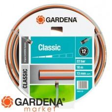 """Шланг Classic 13 мм (1/2""""), 18 м Gardena 18001-20.000.00"""