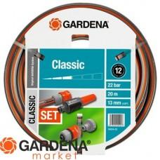 """Шланг Classic 13 мм (1/2""""), 20 м: комплект Gardena 18004-20.000.00"""
