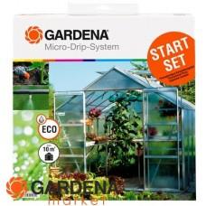 Gardena 1403 Комплект для теплиц базовый Gardena 01403-20.000.00