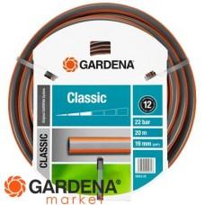 """Шланг Classic 19 мм (3/4""""), 20 м Gardena 18022-20.000.00"""
