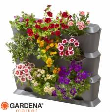 Базовый модуль для вертикального садоводства горизонтальный (3 емкости, 3 крышки, 1 поддон, 12 клипс) Gardena 13150-20.000.00