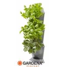Базовый модуль  для вертикального садоводства угловой (3 емкости, 3 крышки, 1 поддон, 6 клипс) Gardena 13153-20.000.00