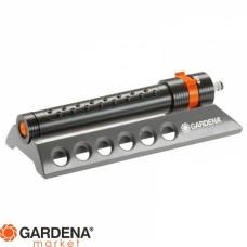 Дождеватель осциллирующий Aquazoom Comfort 250/1 Gardena 01971-20.000.00
