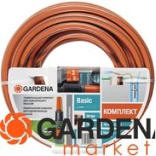 Комплект для подключения к вибрационному насосу Gardena 18134-29.000.00