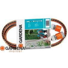 Комплект соединительный Comfort FLEX 13 мм (1/2?), 1.5 м Gardena 18040-20.000.00