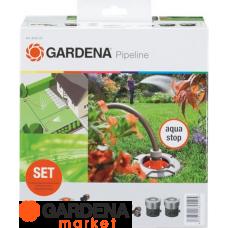 Базовый комплект садового водопровода Gardena 08255-20.000.00